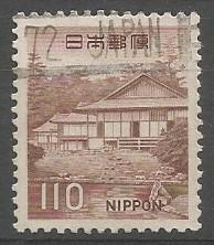 Katsura imperial villa (Nishikyo), 1601=1700