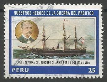Manuel Villavicencio Freyre, capitán de navío de la marina de guerra del Perú y comandante de la corbeta Unión, logró la doble ruptura del bloqueo de Arica, el 17 de marzo de 1880, que mantenía la escuadra chilena del capitán Juan José Latorre Benavente durante la guerra del Pacífico.