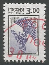 Moskva, 1937 -