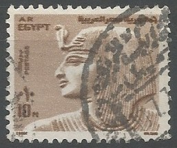 Seti I, king of Egypt, 1290-1279