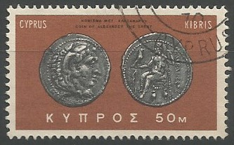 Alexander III, basileus of Macedon, 336-323;  hegemon of the Hellenic league, 336-323; pharaoh of Egypt, 332-323; king of Persia, 330-323