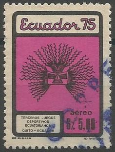 San Francisco de Quito (III juegos deportivos ecuatorianos)