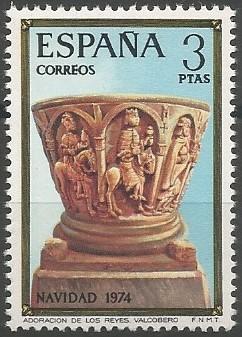 pila bautismal de la iglesia de San Lorenzo (Valcobero), 1101=1200