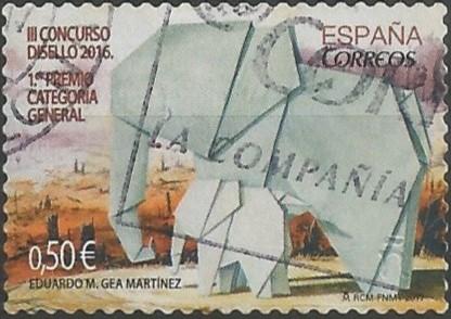 postage stamp designer, 2016