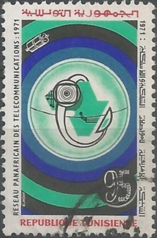 dessinateur de timbres-poste: réseau panafricain des télécommunications