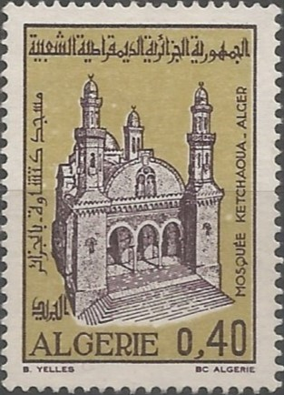 postage stamp designer: Ketchaoua Mosque