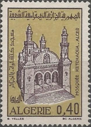 postage stamp designer: Ketchaoua Mosque
