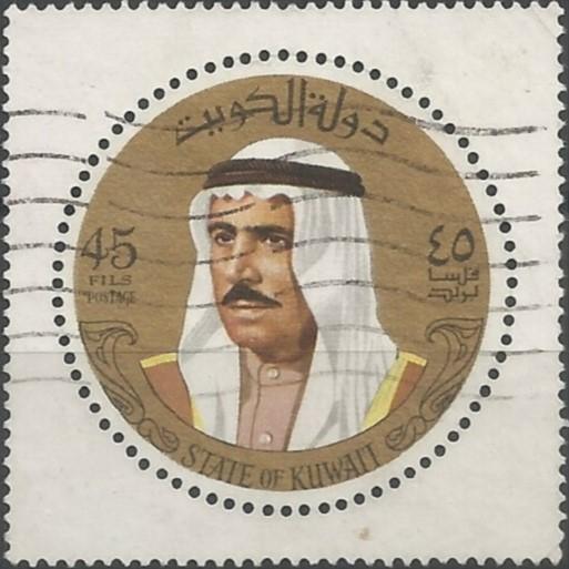 Kuwait, 1913 - Kuwait, 1977