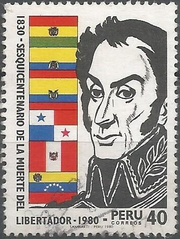 dictador de la república del Perú, 1824-1827
