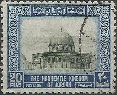 Dome of the Rock: The original dome collapsed in 1015, and Caliph Ali al Zahir ibn al Hakim Fatimat undertook the rebuilding in 1021.