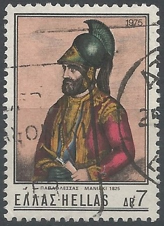 When Papafléssas occupied the eastern side of Mount Mala, in Maniaki, Ibrahim Baša moved quickly against him with 6,000 infantry and cavalry. The battle began on the morning of May 20, 1825, and lasted about eight hours. The resistance of the 600 Greeks, fatally outnumbered, collapsed and almost all of them were killed by the Egyptian troops, among them Papafléssas himself. (Greece 2021 Committee)