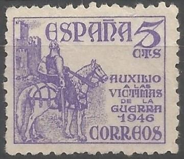 """pintor: """"Se va ensanchando Castilla delante de mi caballo"""", 1906 (Ayuntamiento de Burgos)"""
