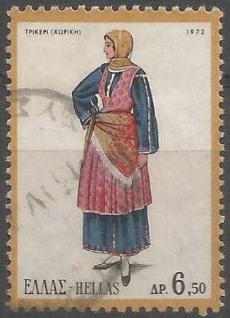 peasant from Tríkeri