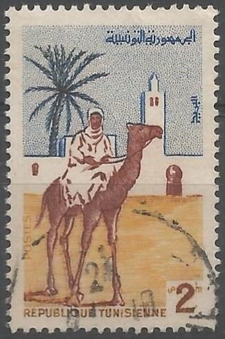 Yahia Turki: postage stamp designer: meharist