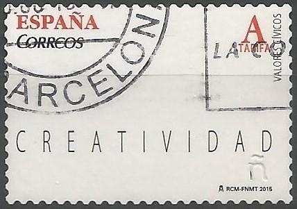 valores cívicos: creatividad: recreación de un espacio en blanco como símbolo de la capacidad creativa