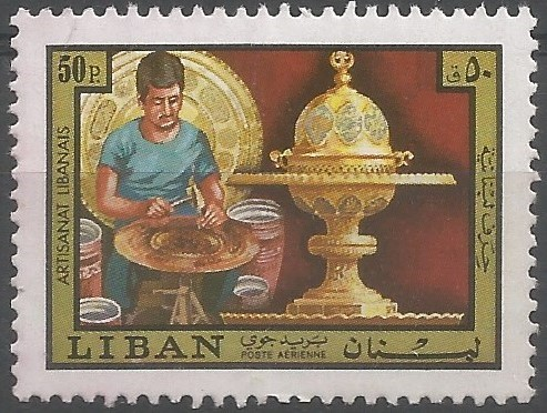 artisanat libanais: travail du laiton
