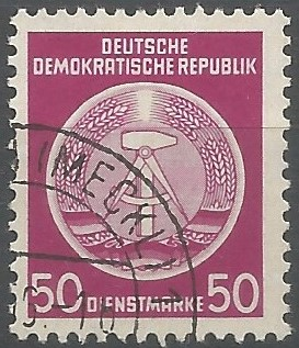 official mail stamp designer: stamp for administration post: emblem of the German Democratic Republic: hammer, compass and ring of rye