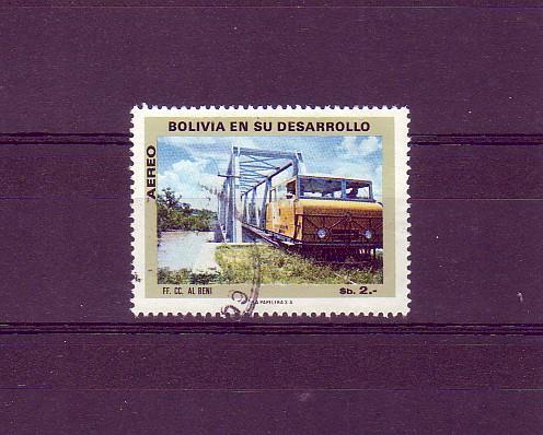 Despliegue del ferrocarril en el departamento de Beni: Bolivia en su desarrollo: El 15% de los ingresos por exportaciones debieron destinarse al pago de la deuda contraída con el exterior, en 1973. (