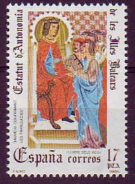 Jaume III; rei de Mallorca, 1324-1343; comte de Rosselló i Cerdanya, 1324-1344; senyor de Montpeller, 1324-1349