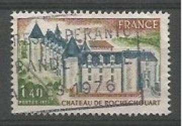 postage stamp designer and engraver