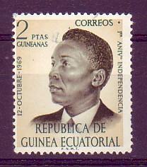 presidente, 1968-1979