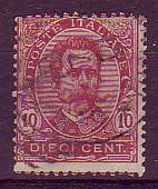 Umberto di Savoia: re d'Italia, 1878-1900